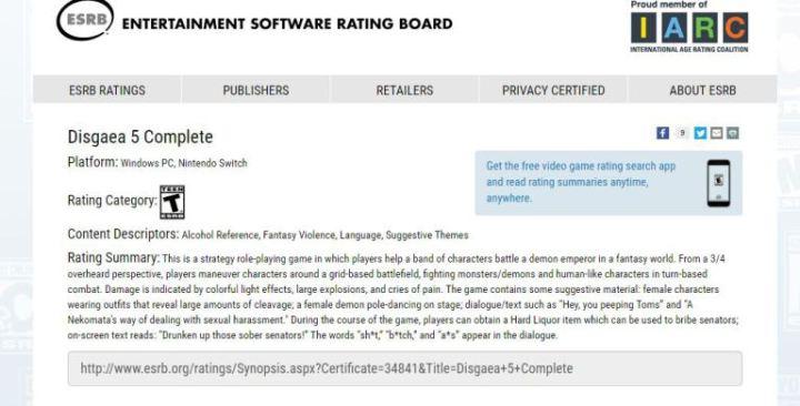 ESRB | Disgaea 5 Complete PC