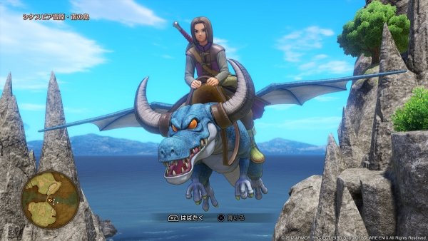 Dragon Quest XI | Flying