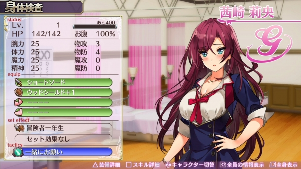 Omega Labyrinth Z | Oppai Touch