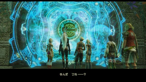 Final Fantasy XII: The Zodiac Age | Pattern