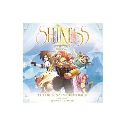 Shiness: The Lightning Kingdom | Soundtrack