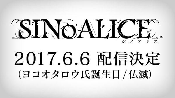SINoALICE June 6 Japan