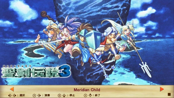 Seiken Detsentsu Collection | Soundtreack Meridian Child