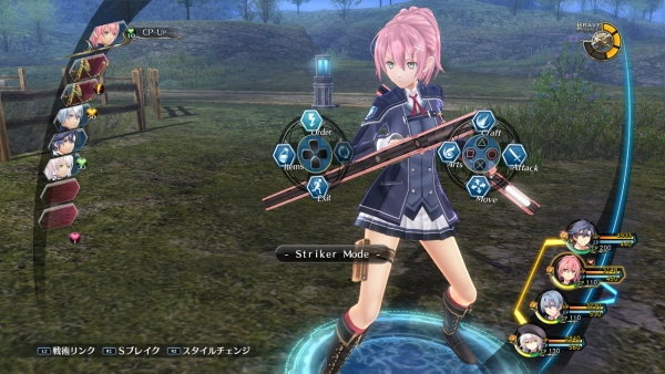 Trails of Cold Steel III | Striker Mode