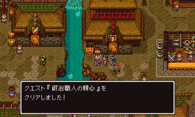 Dragon Quest XI 3DS | Quest Cleared