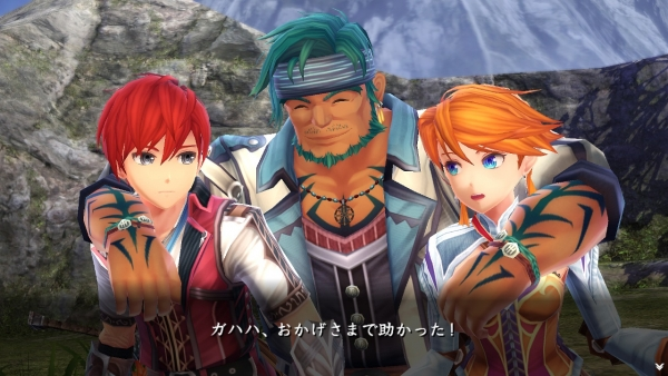 Ys VIII: Lacrimosa of Dana | Laxia and Sahad
