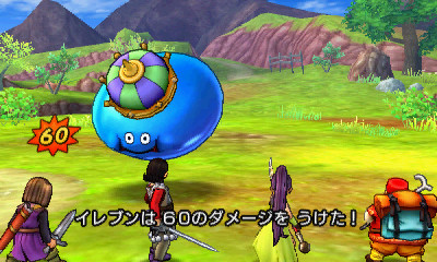 Dragon Quest XI | 3DS King Slime