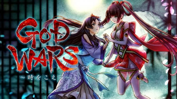 God Wars: Future Past   logo