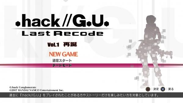 .hack//G.U. | title