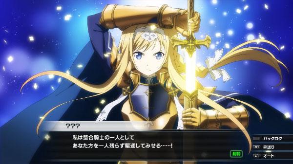 Accel World VS Sword Art Online | yellow sword