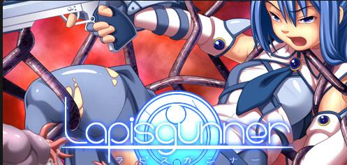 Lapis Gunner | Logo