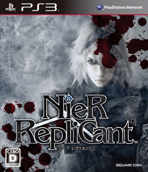 NieR Replicant | Box Art