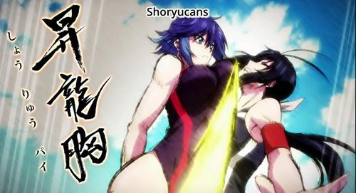Keijo | Shoryucans