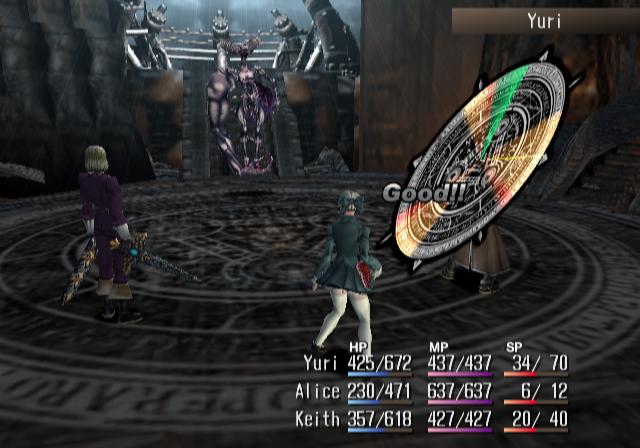 Shadow Hearts | Boss battle