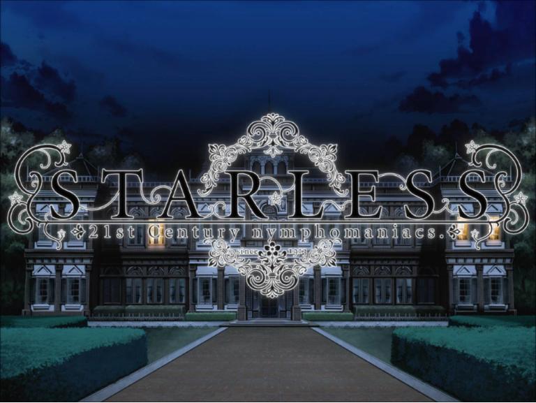 Starless | Logo