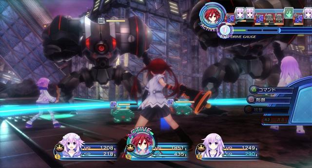 Megadimension Neptunia VII | Robots