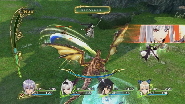 Shining Resonance Re:frain | Dragon