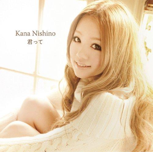 Kana Nishino | kimitte