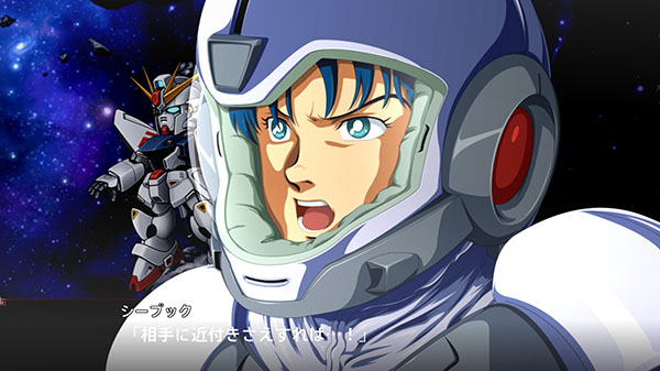 Super Robot Wars X | portrait