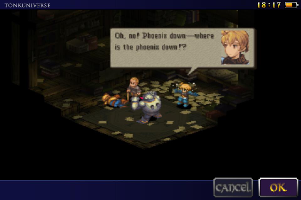 Final Fantasy Tactics | Phoenix Down