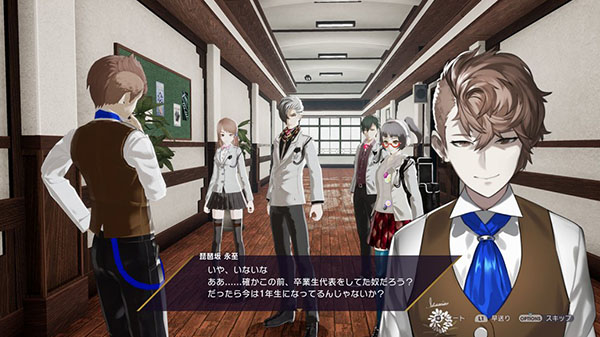 The Caligula Effect: Overdose | School