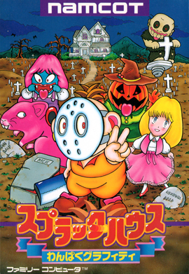 Splatterhouse: Wanpaku Graffiti | Box