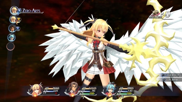 Trails of Cold Steel II Kai | wings