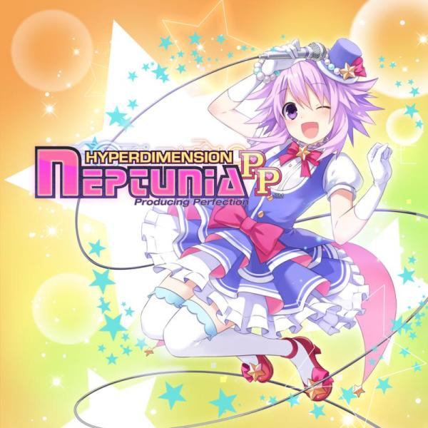 Hyperdimension Neptunia PP | cover