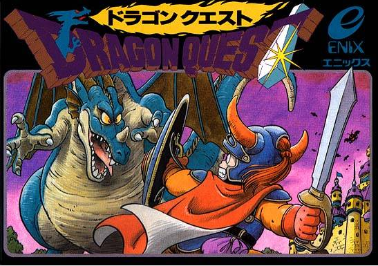 Dragon Quest | jp box art
