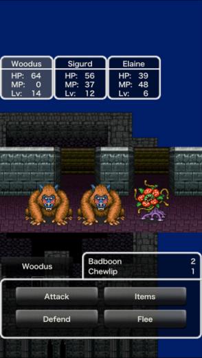 Dragon Quest II   Badboons