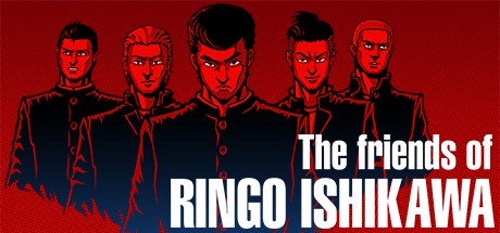 The Friends of Ringo Ishikawa | header