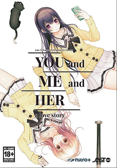 YOU and ME and HER | Cover art