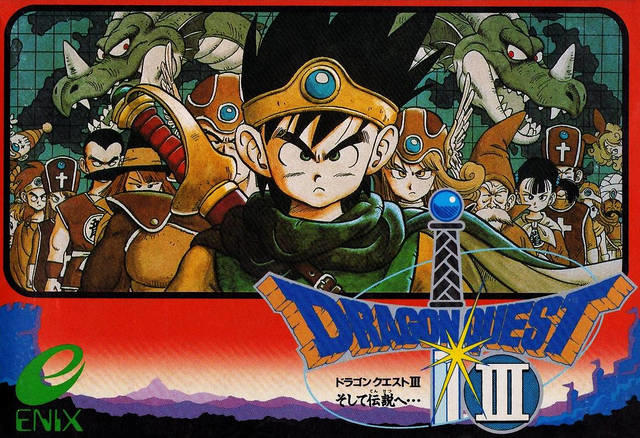 Dragon Quest III | Box art